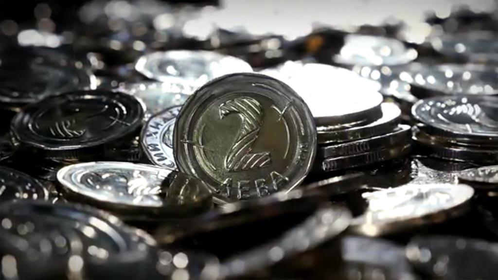 монета от два лева